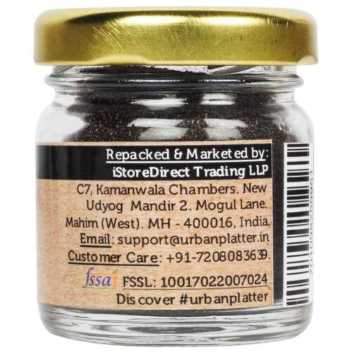 Urban Platter Vanilla Seeds, 20g / 0.7oz [Premium Quality, Gentle Aroma, Perfect Garnish]