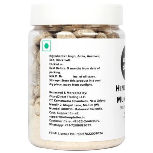 Urban Platter Hing Peda Mukhwas, 350g / 12.3oz [ Mouth Freshener, Digestive, After-Meal Snack]