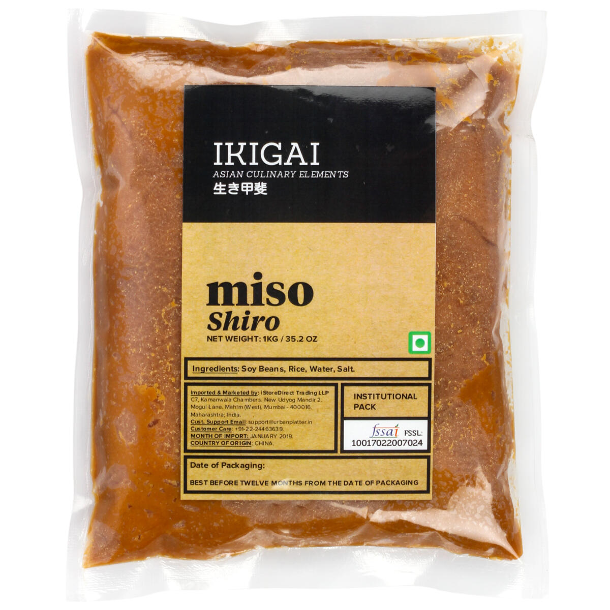 IKIGAI Shiro Miso Paste,1Kg / 35.2oz [All Natural, Light Miso & Soy-Based]