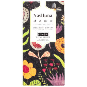 Naviluna Mitarashi Dango Chocolate Bar, 60g